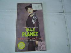 原裝絕版 1993年 5月21日 荻野目洋子 YOKO OGINOME CD Single 原價 1000YEN 中古品