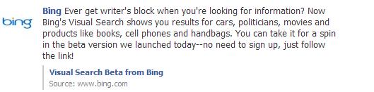 BingVisualSearchに関するお知らせ