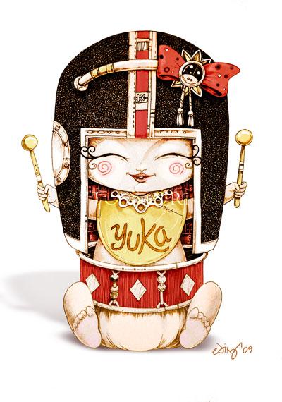 Yuka: The Drummer