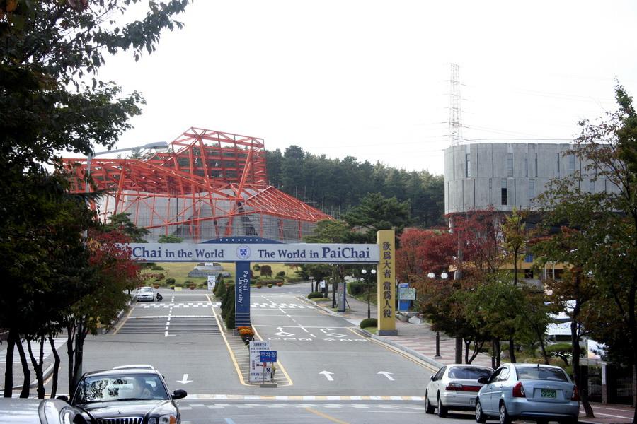 PaiChai Universitty campus gates