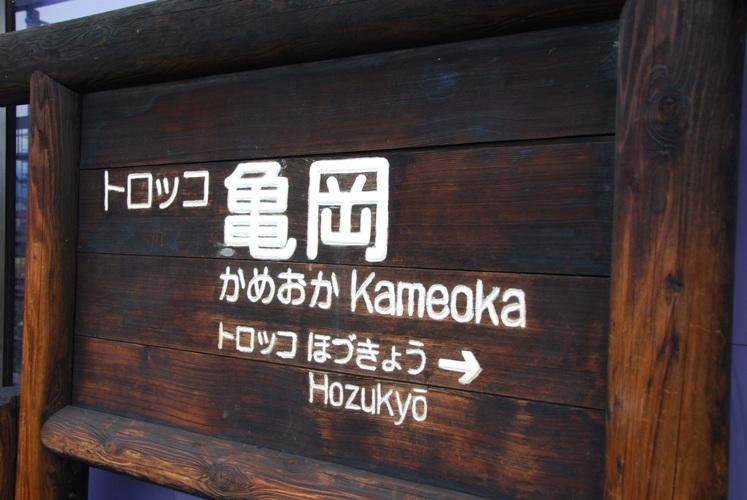 京都-0741