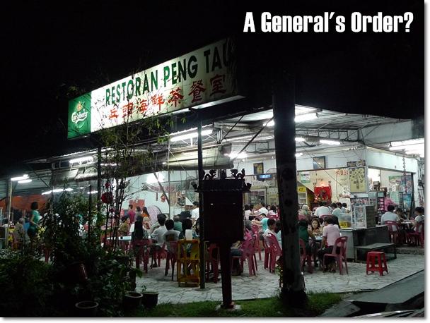 Peng Tau Restaurant @ Pasir Puteh, Ipoh
