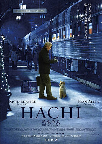 Hachiko: A Dog's Story movie poster