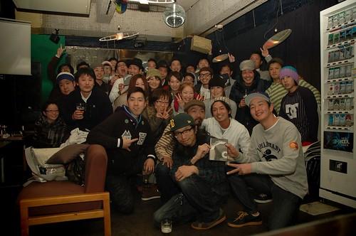 HELLRIDE FILMS party