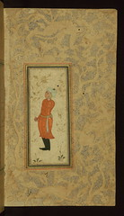 Illuminated Manuscript Anthology of Persian poetry, Walters Art Museum Ms. W.653, fol. 19b