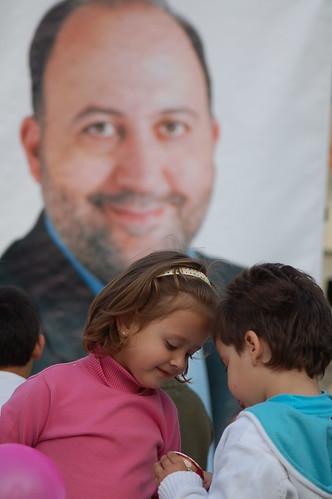 Los niños siguen siendo niños (Provinciales 2007) by Carlos Regalado