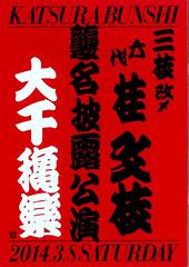 長谷川豊 画像19