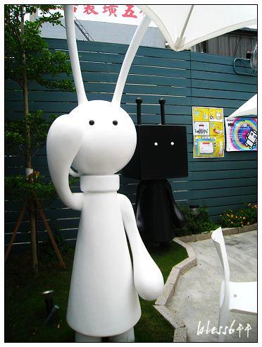 鐵皮駅robotstation2店
