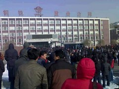 Thirty Thousand Steelworkers in Mass Protest in China   2009年3月2日,吉林通化钢铁公司职工聚会讨说法。(网络图片