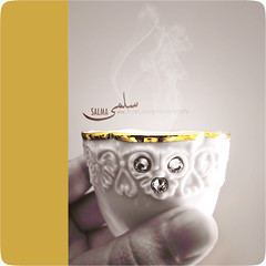[19/365] GoldenArabicCoffee (Salma Alzaid ) Tags: bw hot cute cup coffee colors canon project gold golden holding hand drink smoke fingers days diamond arabic 365 day19 2009  salma inscription selective  strass askme          mlg0o0fa salmaphotography httpwwwformspringmemlg0o0fa