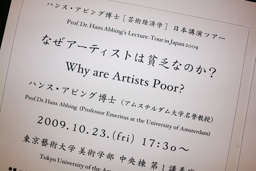 Why are artists poor?