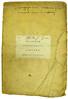 Manuscript title in Brunus Aretinus, Leonardus: Isagogicon moralis disciplinae