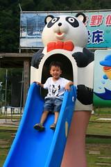 20091108_9757 (Yiwen103) Tags: 內灣 露營 尖石 卡丁車 櫻花谷 碰碰船 踏踏球