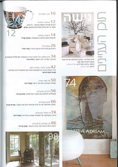 2 (Kika Braz Architects) Tags: article braz kika nishamagazine