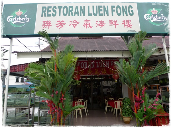 Luen Fong Restaurant Front Portion