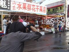Joana M - making of (mei_chaw) Tags: china book makingof joana