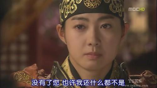 [TSKS][The.Great.Queen.Seondeok][050][KO_CN](111999)