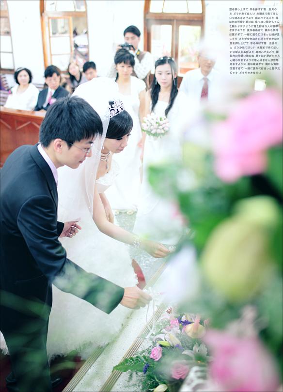 婚禮。寫真