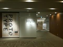 DESIGN HUB - PROTOTYPE展