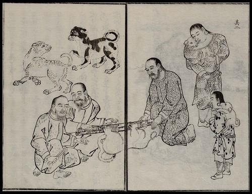 Mamiya Rinzo - Kita Ezo zusetsu vol. 2 (1855) b
