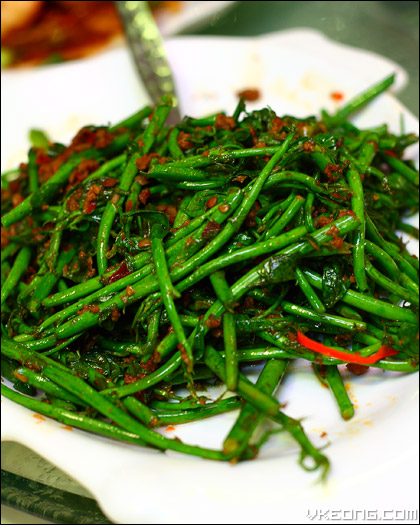 sambal-sabah-vegetable