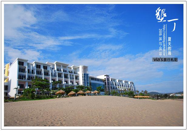 【墾丁景點】來渡假吧~墾丁夏都飯店海灘實景4
