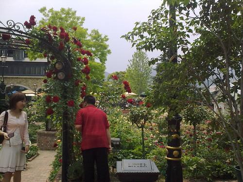 Shiroi Kobito Park-Ghafur main nyorok2 ngan Kim