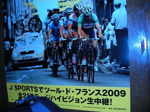 HUB de Tour de France