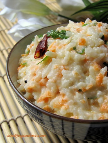 Curd Rice Recipe | Thayir Sadam | South Indian Curd Rice