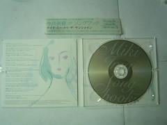 原裝絕版 2003年 6月21日 今井美樹 Miki Imai Songbook CD 原價 3045yen 中古品 2
