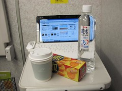 Coffee, Water, Ritz Cookies, and Eee PC
