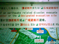 designated evactuated site (chameleonic) Tags: city urban signs japan typography tokyo earthquake culture nippon plans hiragana katakana harinezumi emergancy