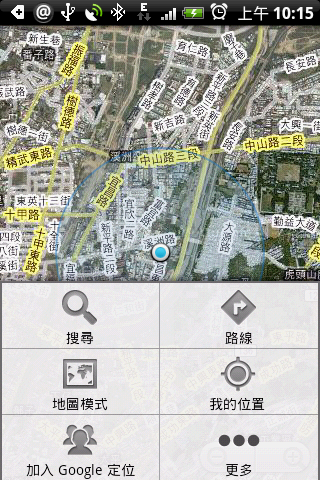googlemap_menu