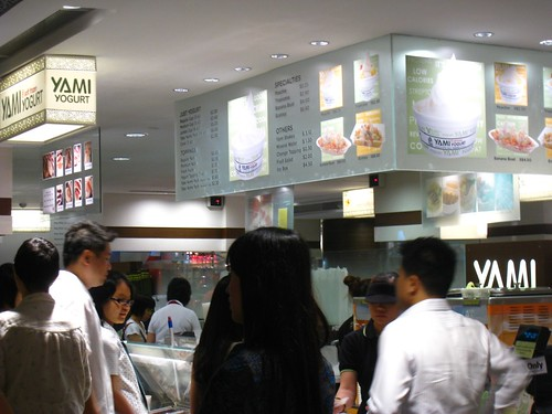 Yami Yogurt Stall opposite Lim Chee Guan