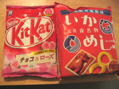 Rose Kit Kats & Squid rings