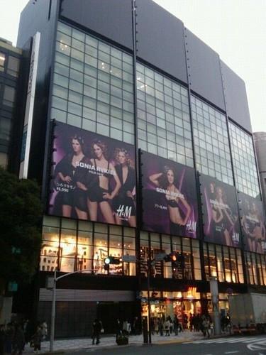 H&M @ shibuya