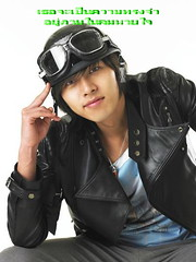 Hyun Bin ฮยอนบิน ฮุนบิน