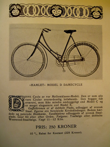 Hamlet Model D Damecycle