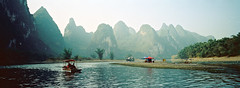 (*Cyrus`*) Tags: china film 35mm landscape liriver guilin  kodakportra160vc  hasselbladxpanii 45mmf4