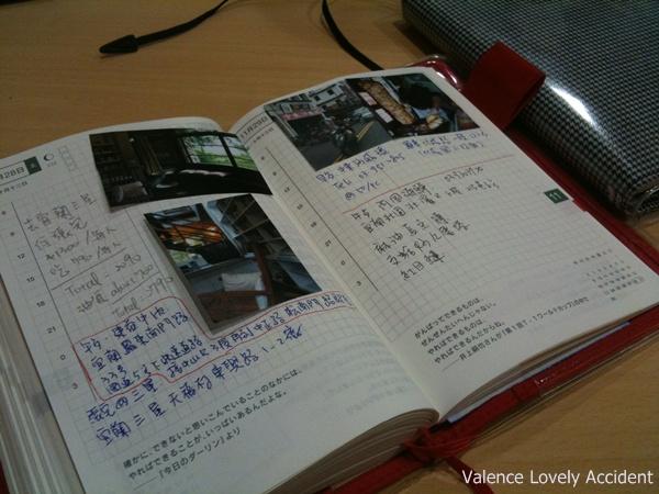 2010_手帳_03