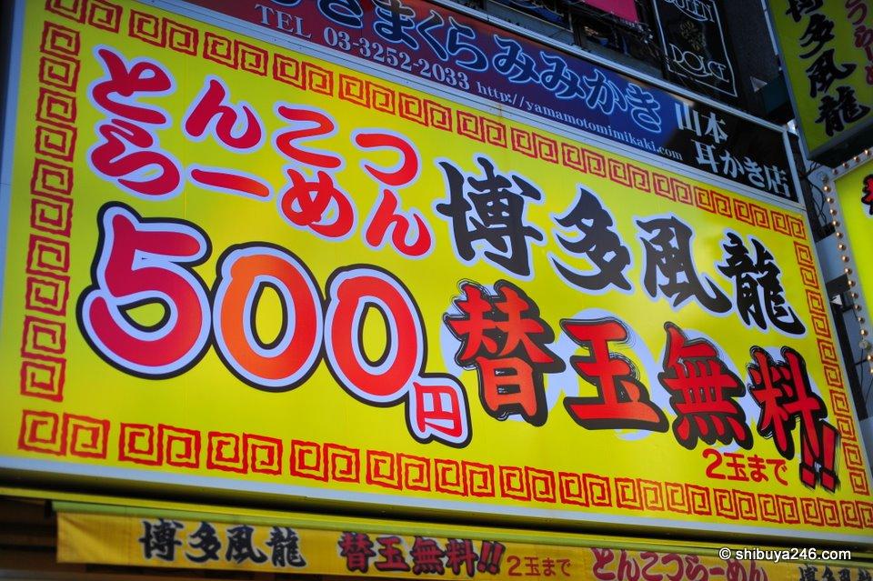 Hakata Ramen store serving Tonkotsu Ramen