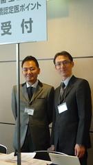 2011日本臨床矯正歯科医会 例会