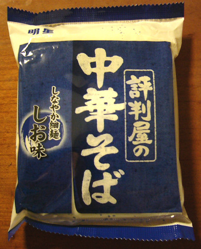 Everyday Kanji - Food Packaging ③