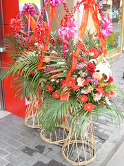 Eigene Firma wird eroeffnet / own business will be open (frank schacht / photojournal-worldwide-exklusiv) Tags: china city shop amazing shanghai business opening  fabulous firma zhongguo eroeffnung geschaeft ilovechina  frankschacht  woaizhongguo ichliebechina