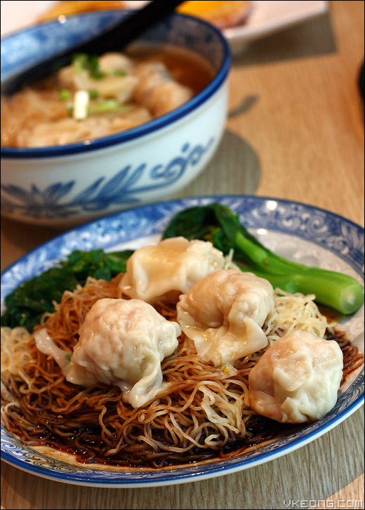 dry-wan-tan-noodle