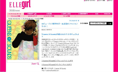 QOS is introduced by Elle Girl Site