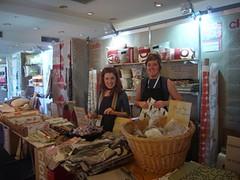 Picture 261 (Gifts Created) Tags: etsy madeit stitchesandcraftshow dustteam