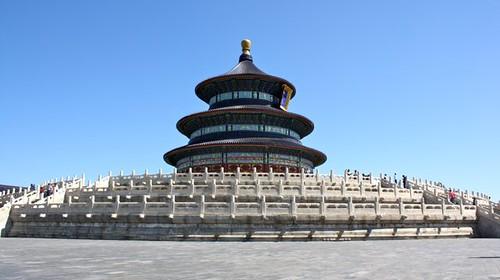 Beijing - 097