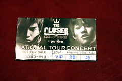 Golf Mike Ticket V.I.P