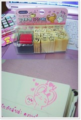 cute rubber stamp